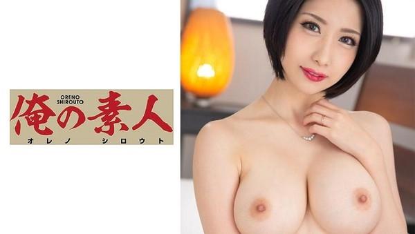 230OREX 124 - [230OREX-124] まえびさん