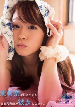 BGRP 004 256x362 - [BGRP-004] 白石茉莉奈が好きすぎて白石茉莉奈が彼女になってた (ブルーレイディスク) Blu-ray(ブルーレイ) 芸能人 GRAPHIS Blu-ray Shiraishi Marina