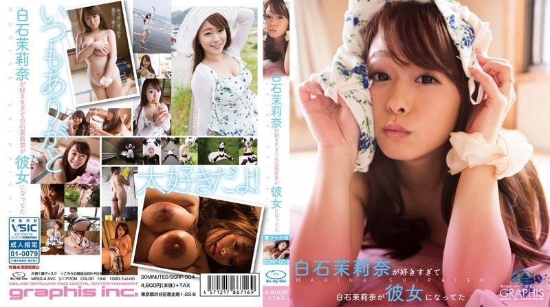 BGRP 004 - [BGRP-004] 白石茉莉奈が好きすぎて白石茉莉奈が彼女になってた (ブルーレイディスク) Blu-ray(ブルーレイ) 芸能人 GRAPHIS Blu-ray Shiraishi Marina