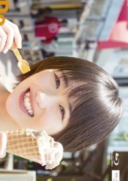 EPXE 5125 256x362 - [EPXE-5125] Haruka Kudo 工藤遥 – Do The Vacation
