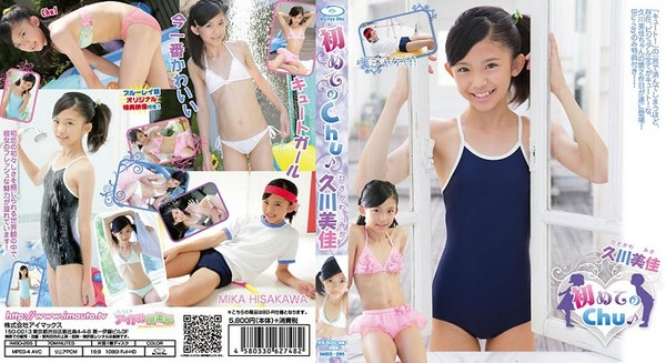 IMBD 285 - [IMBD-285] Mika Hisakawa 久川美佳 – 初めてのChu♪ 久川美佳 Blu-ray