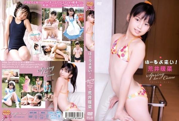 WAFL 006 - [WAFL-006] Haruna Arai 荒井暖菜 – はーるよ来い!