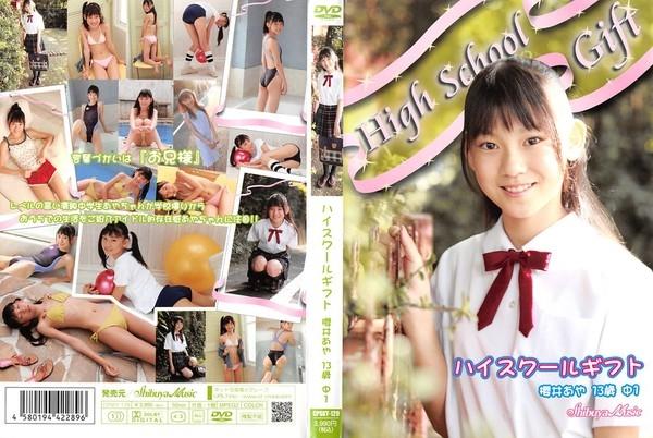 CPSKY 129 - [CPSKY-129] 櫻井あや Aya Sakurai
