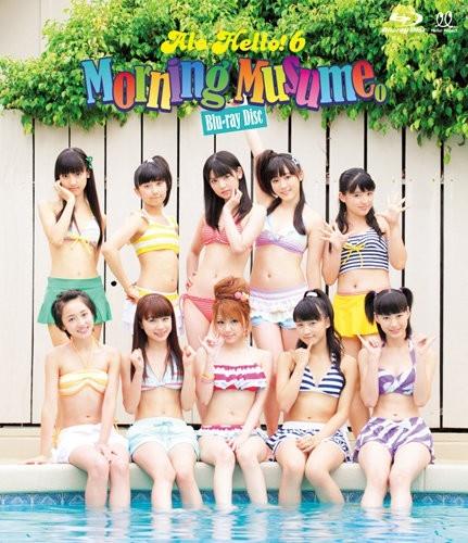 EPXE 5034 - [EPXE-5034] Morning Musume モーニング娘。アロハロ!6 モーニング娘。