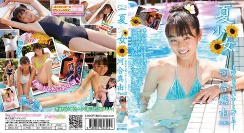IMBD 110 - [IMBD-110] 河合真由 Mayu Kawai – 夏少女 Part2 残暑お見舞い申し上げ
