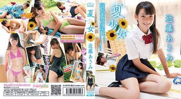 IMBD 112 - [IMBD-112] 近藤あさみ Asami Kondou