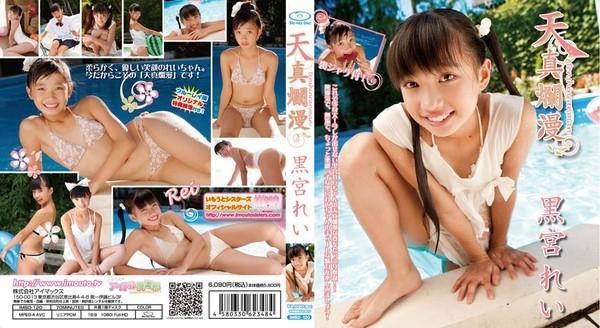 IMBD 120 - [IMBD-120] 黒宮れい Rei Kuromiya – 天真爛漫