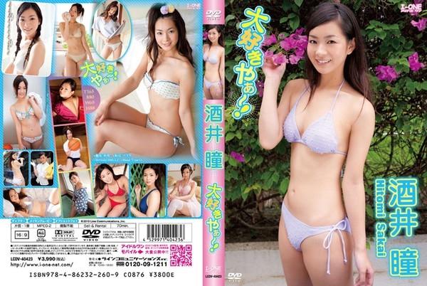 LCDV 40423 - [LCDV-40423] 酒井瞳 Hitomi Sakai – 大好きやぁ~!