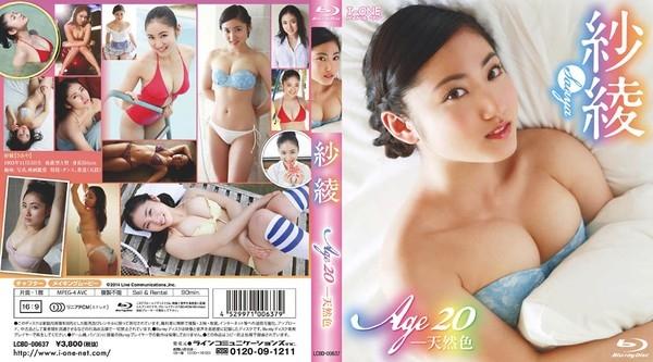 LCDV 40637 - [LCDV-40637] Saaya 紗綾 – Age20-天然色