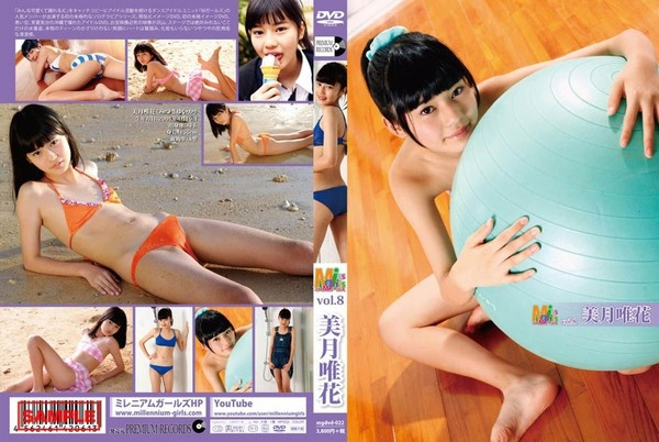 MGDVD 022 - [MGDVD-022] 美月唯花 Yuika MIzuki – ミスMガールズ Vol.8