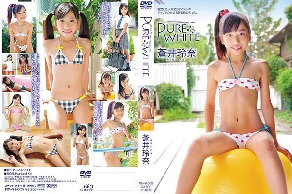 PRWH 009 - [PRWH-009] 蒼井玲奈 – Pure White 3
