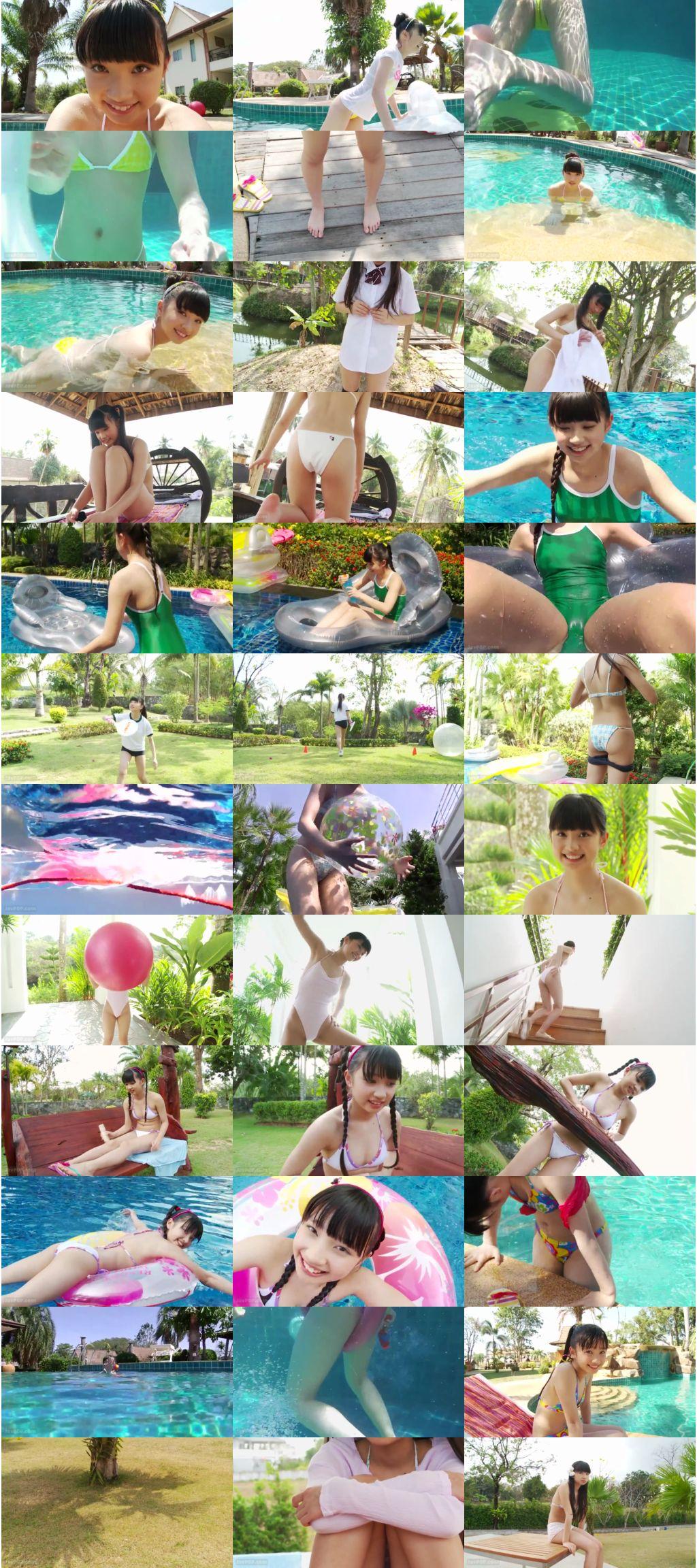 imbd 246 0 s - [IMBD-246] Rei Kuromiya 黒宮れい 常夏パラダイス