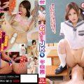 BURI 007 120x120 - [BURI-007] むちゃブリJK VII !!/平山澪 平山澪 Image Video アイドル Idol Hirayama Mio