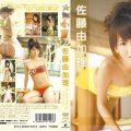 ENFD 5113 120x120 - [ENFD-5113] 佐藤由加理 Yukari Sato