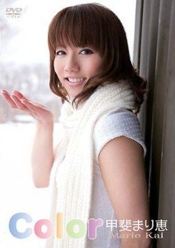 ENFD 5231 256x362 - [ENFD-5231] 甲斐まり恵 Marie Kai