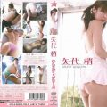 ENFD 5262 120x120 - [ENFD-5262] 矢代梢 Kozue Yashiro