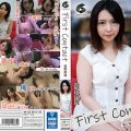 GENM 048 120x120 - [GENM-048] First Contact-言いなり少女がやってきた- 綾野鈴珠 G3 綾野鈴珠 フェラ Blow Tits