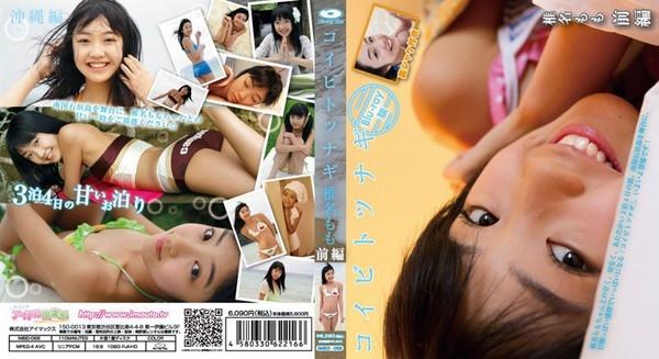 IMBD 068 - [IMBD-068] 椎名もも Momo Shiina