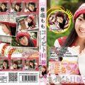 IMOF 101 120x120 - [IMOF-101] 椎名もも Momo Shiina
