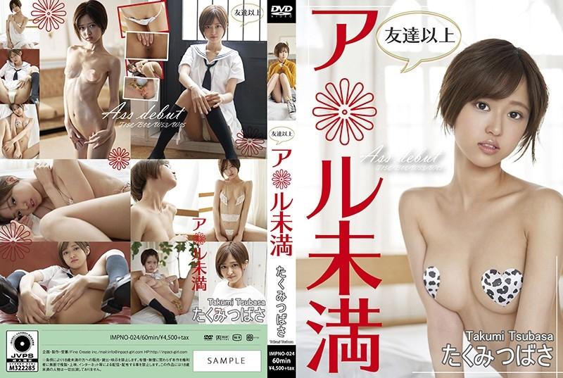 IMPNO 024 - [IMPNO-024] タイトル未定/たくみつばさ 有季なお 単体作品  Aki Nao IMPACT