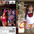 KIDM 035 120x120 - [KIDM-035] 後藤麻衣 Mai Goto