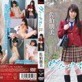KIDM 472 120x120 - [KIDM-472] タイトル未定/佐伯朋美 Kingdom Saeki Tomomi イメージビデオ Entertainer