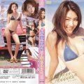 LCDV 20105 120x120 - [LCDV-20105] 矢吹春奈 Haruna Yabuki
