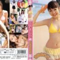 LCDV 40258 120x120 - [LCDV-40258] 中村知世 Chise Nakamura