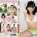 MMR AK038 120x120 - [MMR-AK038] 森村さき Saki Morimura