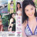 PCBP 51403 120x120 - [PCBP-51403] 原史奈 Fumina Hara