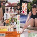 SBKD 0040 120x120 - [SBKD-0040] 真野しずく Shizuku Mano