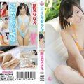 TASKR 036 120x120 - [TASKR-036] 新見ななえ Nanae Niimi