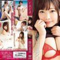 TSDS 42279 120x120 - [TSDS-42279] 藤田恵名 Ena Fujita