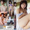 TSDS 42473 120x120 - [TSDS-42473] Hazuki Tsubasa 葉月つばさ – ヒミツの個人撮影会