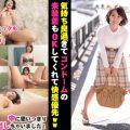 324SRTD 0187 120x120 - [324SRTD-0187] 北海道からAV女優になるために上京!?面接と言いつつ生ハメ生中!意外とエロかったw