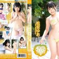 AIMS 010 120x120 - [AIMS-010] 永遠のアイドル/松坂ゆあ メディアブランド イメージビデオ Entertainer Solowork Media Brand