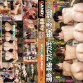 DANDY 731 120x120 - [DANDY-731] 温泉の湯船にプカプカ浮かぶ桃尻に思わず勃起したら…青年チ○ポに感じ過ぎて尻振りが止まらないセックスに飢えた若妻たち Yuuri Maina 不倫 Big Tits Bride Aramura Akari