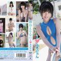 ENFD 5720 120x120 - [ENFD-5720] 神谷えりな Erina Kamiya