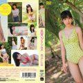 FORM 049 120x120 - [FORM-049] 堀井仁菜 Nina Horii