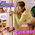 HHKL 063 120x120 - [HHKL-063] 彼女と勘違いして双子の妹(超まじめで地味)に後ろから生で即ズボ!で勘違い中出し!