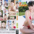 ICDV 30240 120x120 - [ICDV-30240] 星野希 Nozomi Hoshino