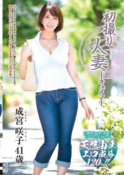 JRZD 989 256x362 - [JRZD-989] 初撮り人妻ドキュメント 成宮咲子 人妻 ドキュメント 熟女 Solowork デビュー作品