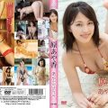 LCDV 40857 120x120 - [LCDV-40857] 原あや香 Hara Ayaka