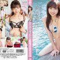 LCDV 40908 120x120 - [LCDV-40908] 高坂琴水 Kotomi Kohsaka
