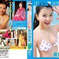 LPFD 240 120x120 - [LPFD-240] 倉田瑠夏 Ruka Kurata
