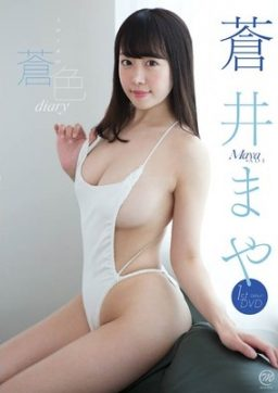 MMR BJ001 256x362 - [MMR-BJ001] 蒼井まや Aoi Maya