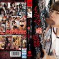 PIYO 088 120x120 - [PIYO-088] 大嫌いな上司の最愛の1人娘を、イラマで喉がばがば奴●にしてやりました。 松本いちか ロリ系 Matsumoto Ichika Deep Throating Girl おおかみ