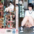 PIYO 089 120x120 - [PIYO-089] 同じマンションに住む真面目そうな女子校生が(押しに弱い)ヤリマンすぎてやばいです。 ピエロ田 Hiyoko  ひよこ Bloomers