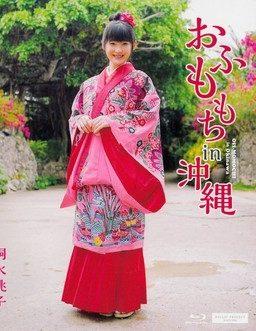 PKXP 05024 256x331 - [PKXP-05024] 嗣永桃子 Momoko Tsugunaga