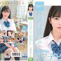 SDAB 141 120x120 - [SDAB-141] 性欲は強いぞ。百瀬あすか SOD専属 AVデビュー Slender 単体作品 SOD Create Taiga- Kosakai Beautiful Girl